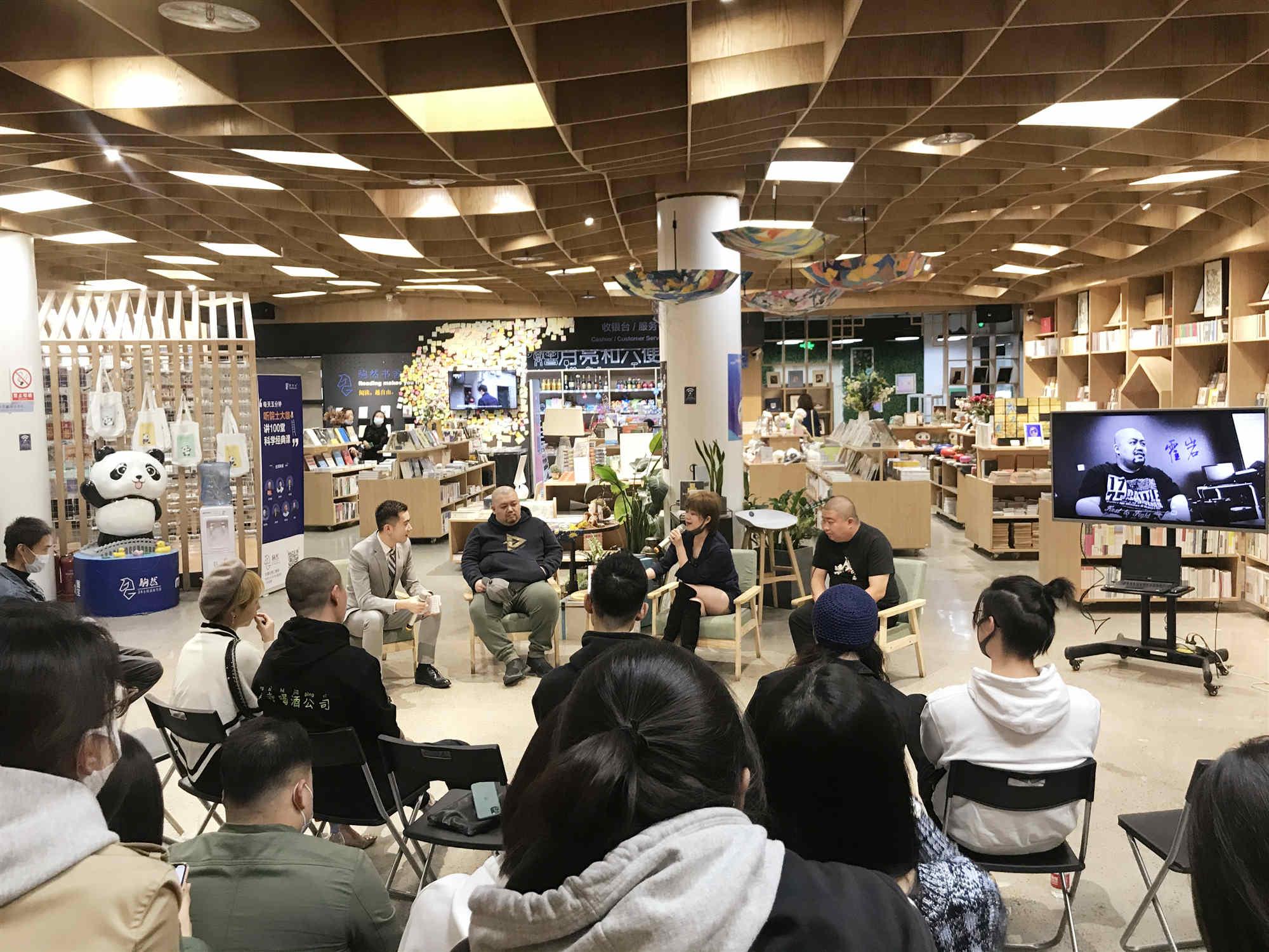 新书《北京孩子》主创分享会在京成功举办