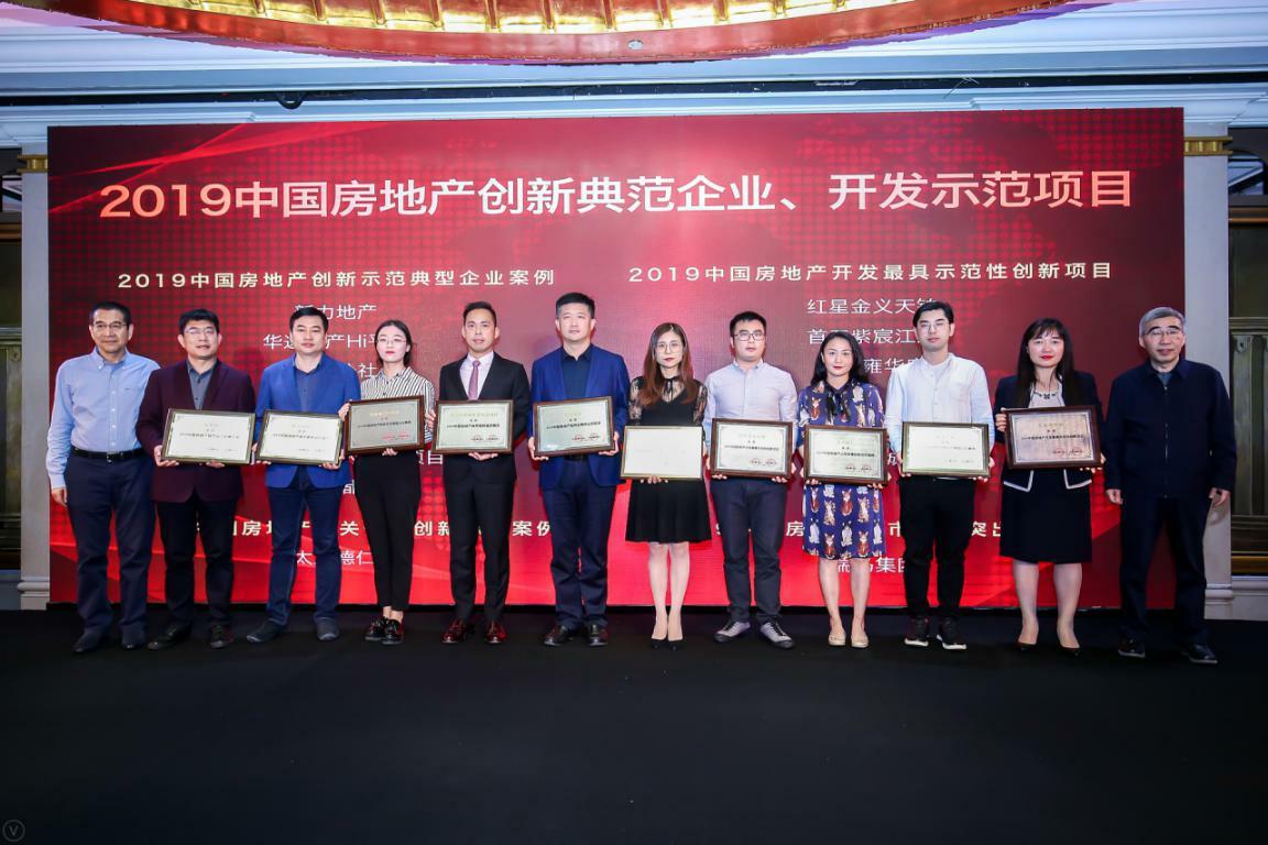华远服务品牌——Hi平台入选全国高校房地产专业案例教材