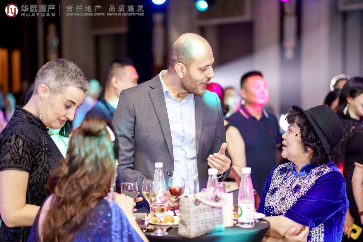 """生活""""无国界"""",华远Hi平台首次达成跨国界商盟资源合作"""