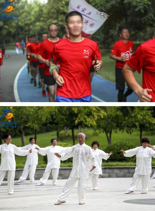 华远地产冠名石家庄市第十六届全民运动会,倡导健康生活
