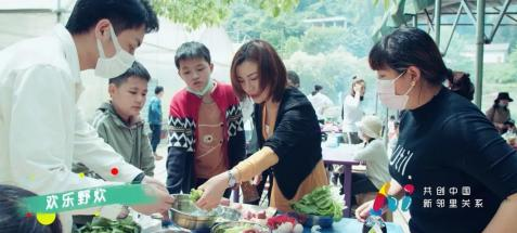 重庆华远Hi平台丰富多彩的社群活动,构筑美好幸福生活