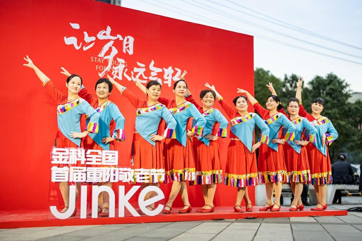 金科打造邻里文化新范式,全国首个社区敬老宣言发布