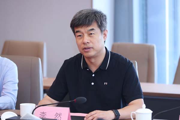 华远地产总经理李然发言