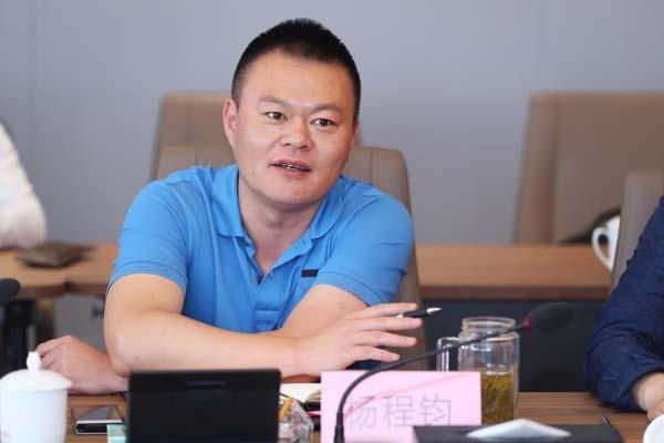 金科股份总裁杨程钧发言