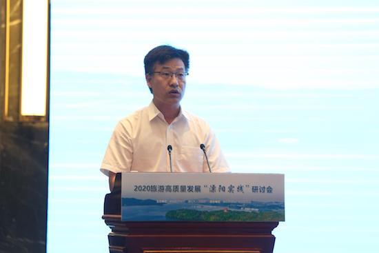 """深化城市品牌,2020旅游高质量发展""""溧阳实践""""研讨会成功举办"""