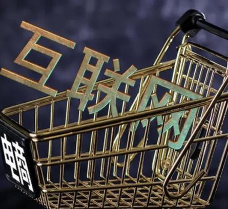 互联网企业税收新政将出,阿里、腾讯、小米受多大影响?