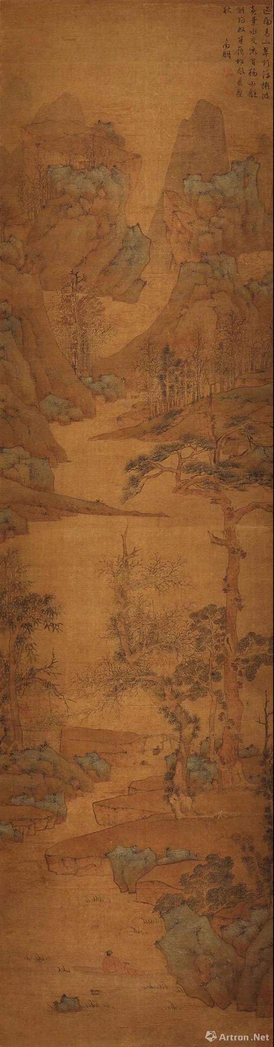 明 文徵明《万壑松风图》  41×154厘米