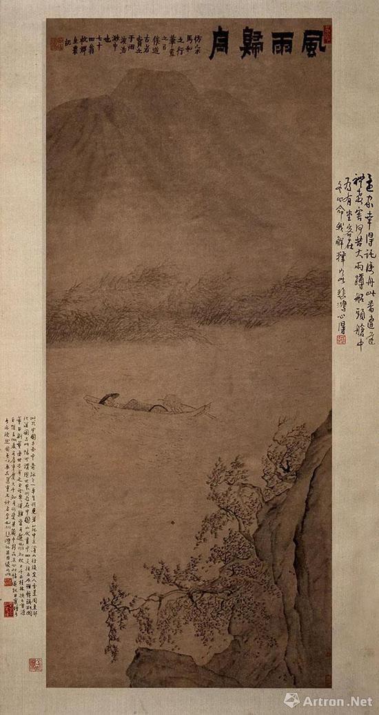 清 金农《风雨归舟图》  1761年作 纸本水墨