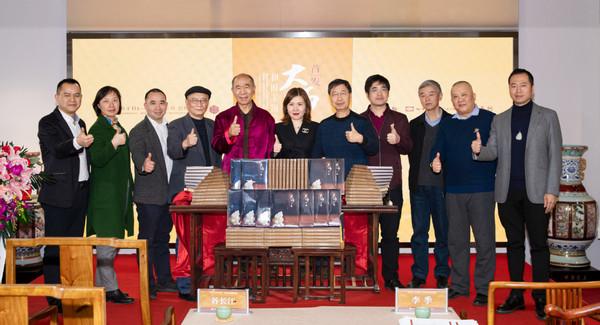 首部收藏级和田玉子料出版物《大师子料》在京首发