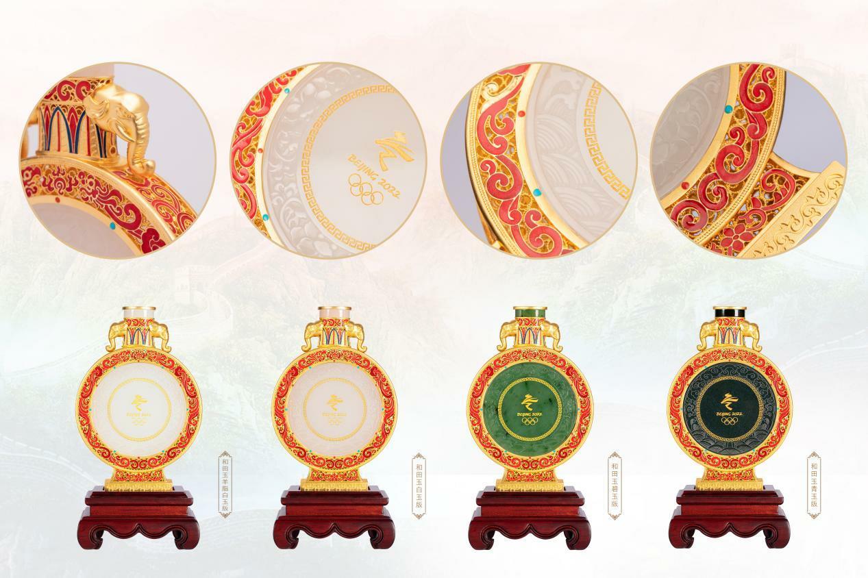 萨马兰奇纪念馆永久收藏北京2022年冬奥会特许商品《冬奥金镶玉瓶》