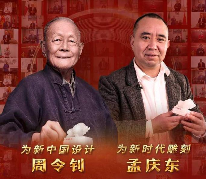 超越盛世的盛世!五十余国驻外大使臻藏中国玉雕《牛转乾坤》