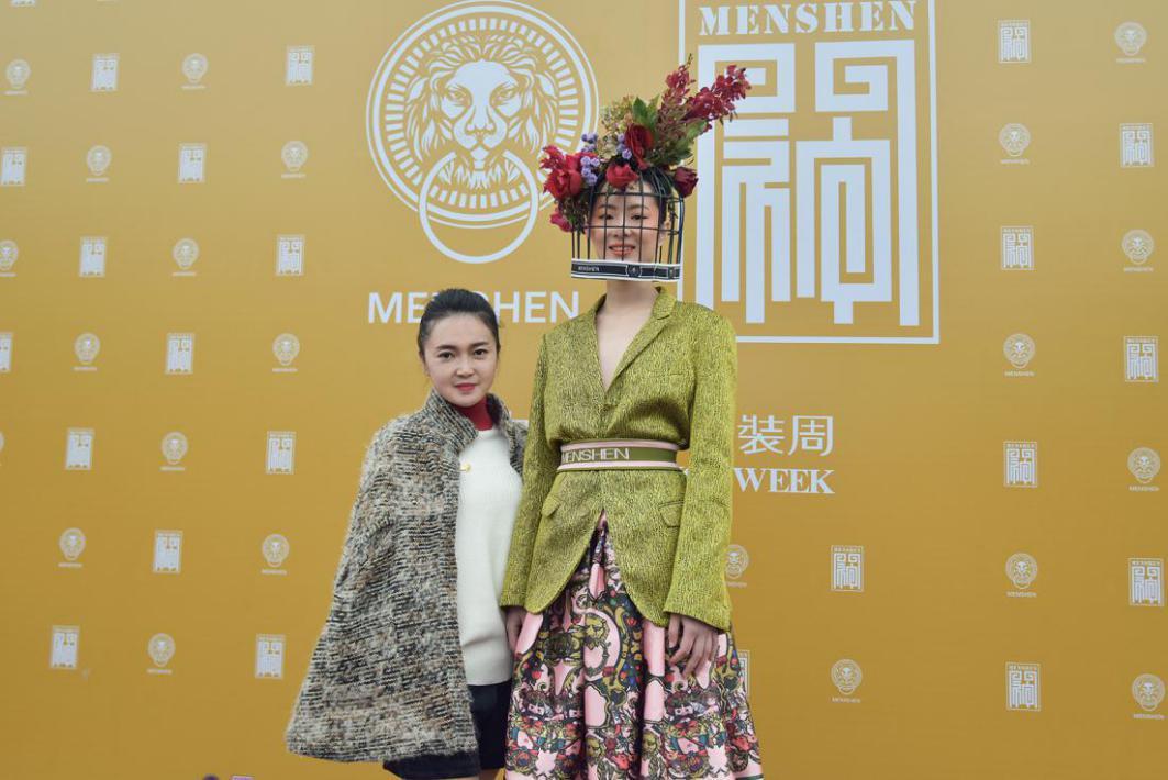 上艺芭莎携手MENSHEN门神 惊艳中国国际时装周
