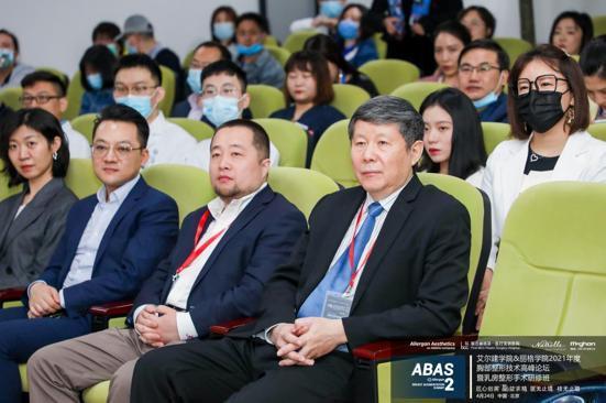 联合丽格携手艾尔建2021胸部整形技术高峰论坛成功举办