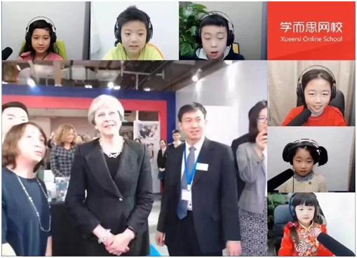 """英国首相访华教育""""打头阵"""" 好未来开拓国际战略新局面"""