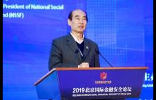 """王忠民:数字化时代的金融安全""""三逻辑"""""""