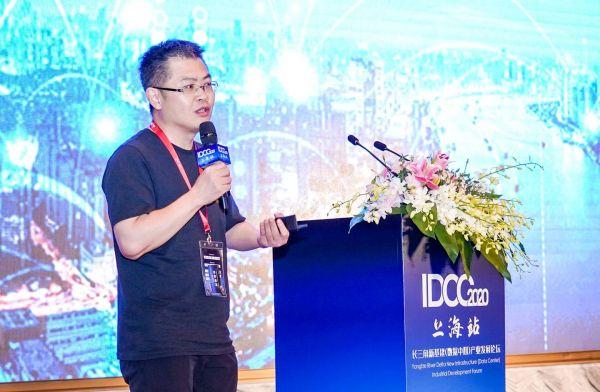 睿驰达新能源汽车科技有限公司首席战略官 桂林先生