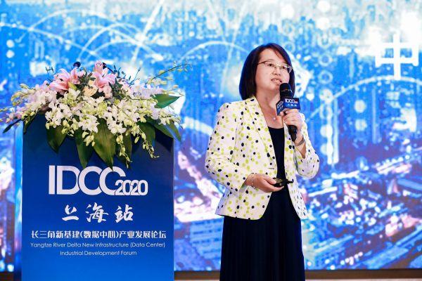 中国信通院华东分院院长张雪丽女士