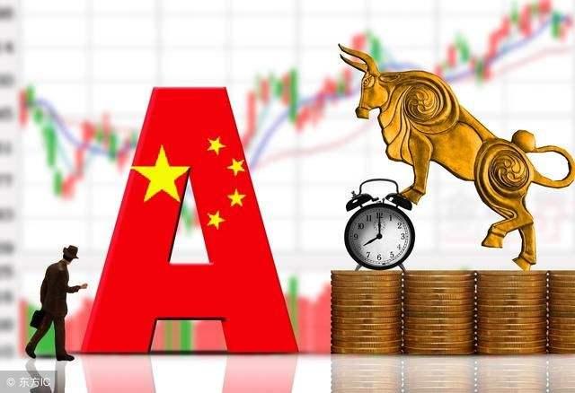 沪指震荡回落收跌0.4% 北向资金净卖出逾40亿元