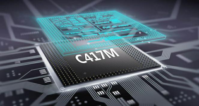 """中移物联China Mobile Inside首款""""4G+eSIM""""芯片于广州发布-电子爱好者(EEFans)_ 中国电子工程师论坛"""