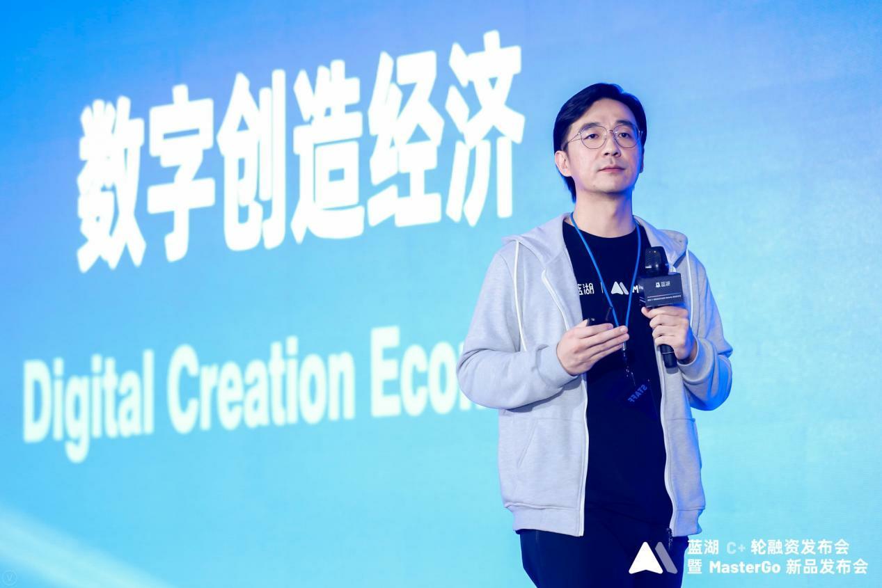 """蓝湖完成 10 亿元 C+ 轮融资,成为""""云软件""""赛道新晋独角兽"""