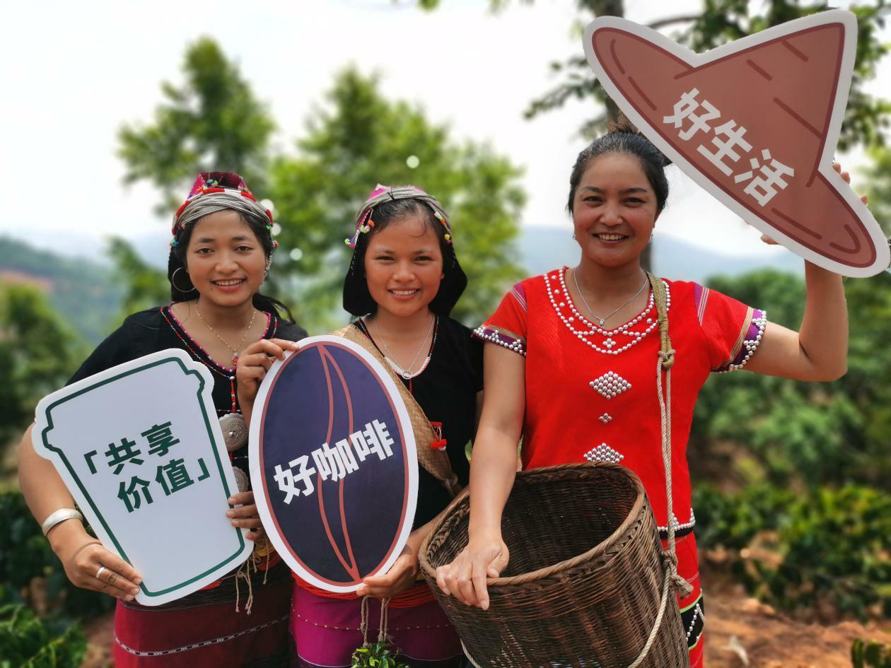 星巴克再次携手中国扶贫基金会启动咖啡产业扶贫二期普洱项目