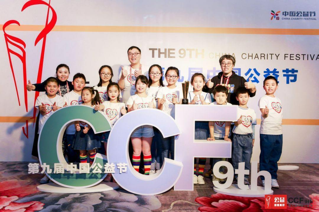第十届中国公益节启动 共赴十年之约