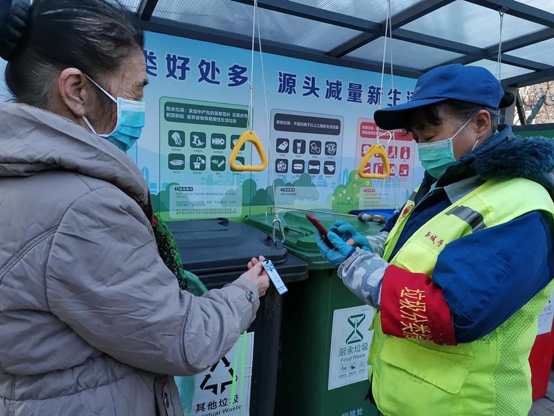 党建引领,科技助力:亦庄镇开启垃圾分类2.0模式