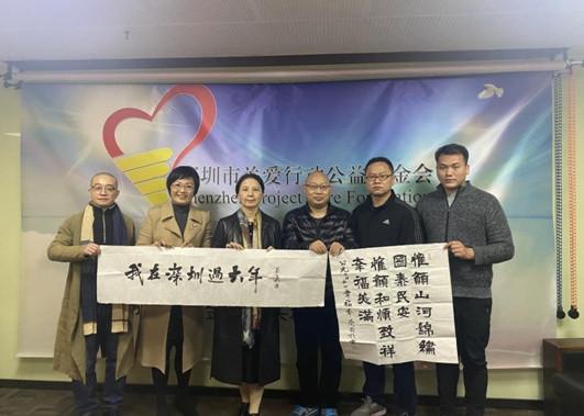 我在深圳过大年,10万个国潮文创红包传递拓荒牛和关爱精神