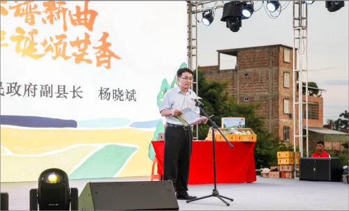 2021善品公社 田东芒果发布会暨乡村音乐会在广西田东县成功举办