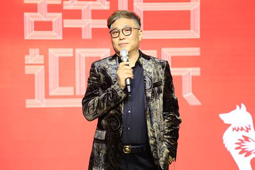 黄耕会长总结2017,展望2018