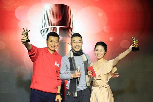 本次黄协年会由锦尚阁烤鱼创始人唐棠和仔皇煲创始人薛国巍共同主持,会后北京电视台《美食地图》和《上菜》栏目制片人王昱斌为二位颁发黄协好声音奖。