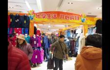 全国300余厂商集体亮相北京五棵松卓展,商品一折起惠民