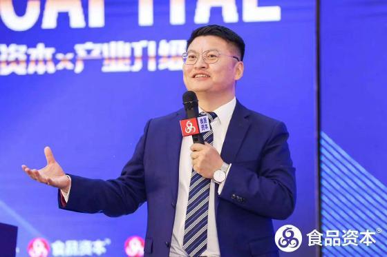 """""""2019中国食品资本最具投资价值企业25强""""榜单正式揭晓"""
