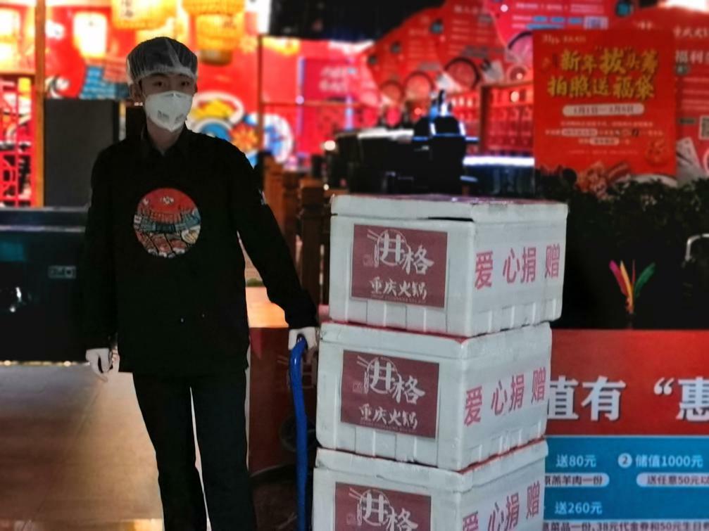 做有温度的火锅品牌 井格火锅为天津市海河医院献爱心