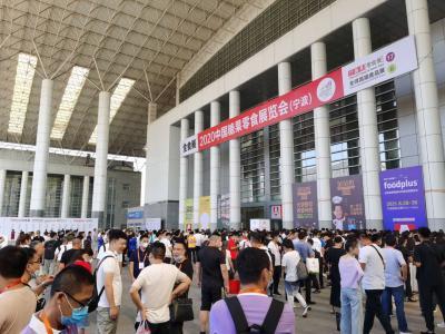 2020全食展9月5日宁波开幕 首日观众超4万
