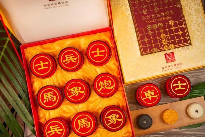 北京贵宾楼饭店中秋回归传统,致敬经典