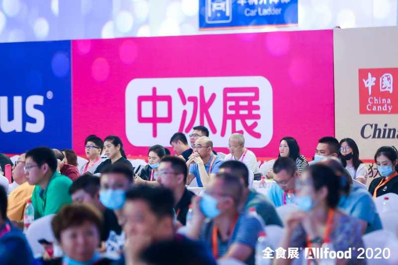 中国冰淇淋论坛宁波举行 金销商100强发布 全食展9月5日将开幕