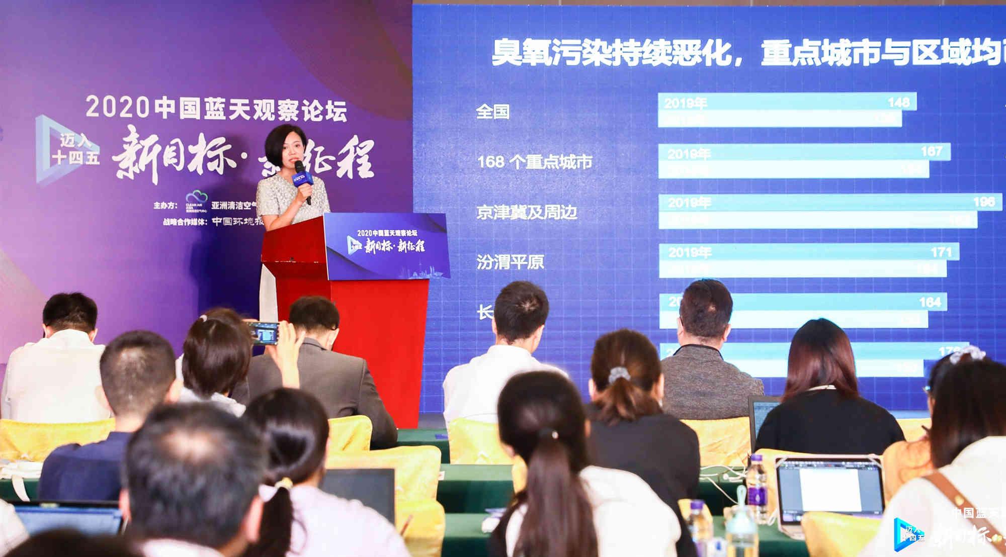 《大气中国2020》发布:中国空气质量改善整体放缓,银川获综合评分第一