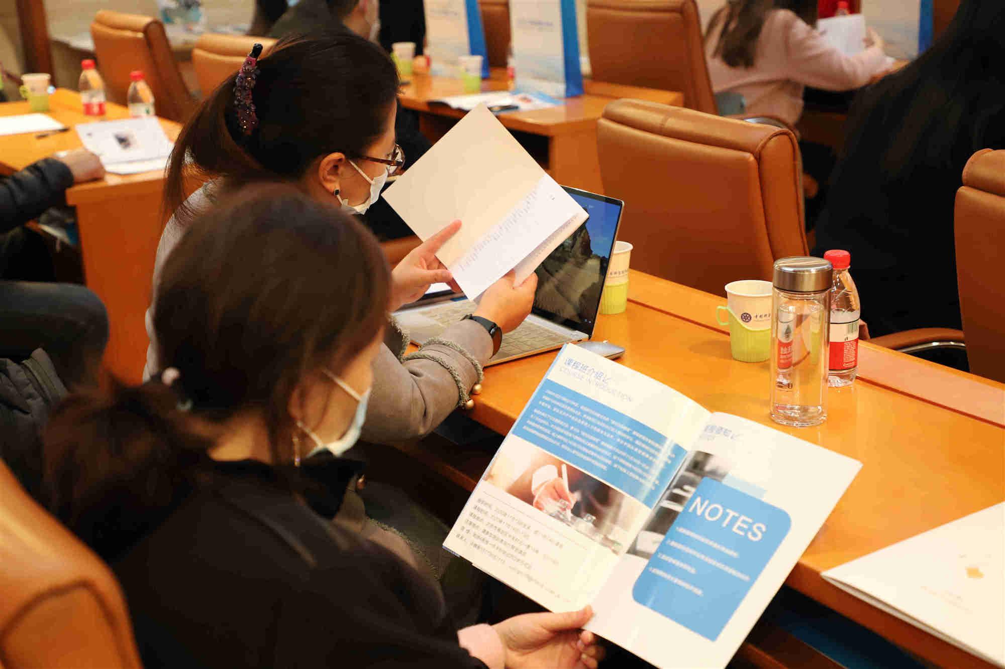 《2020中国应急报告》在京发布