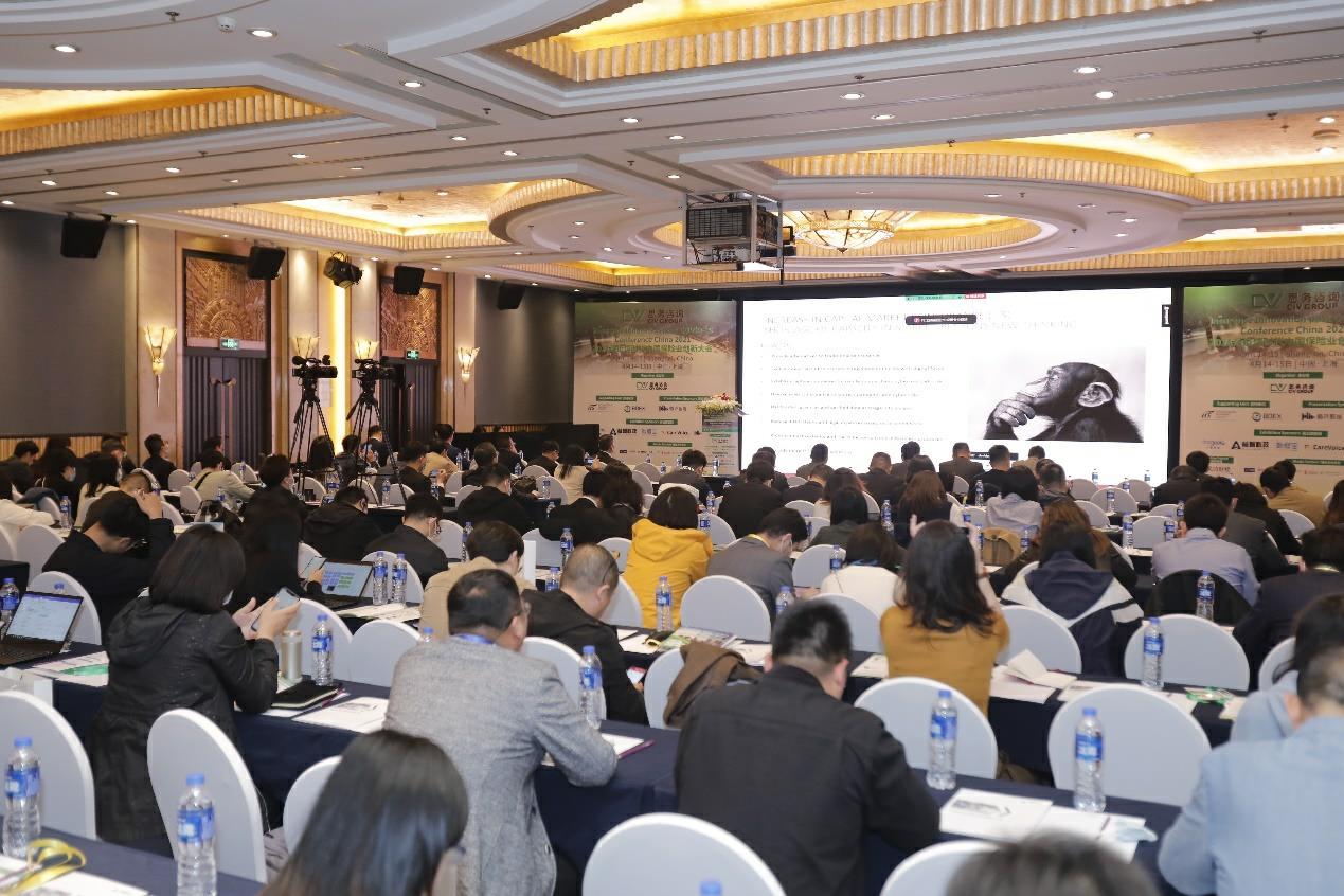 2021后疫情时代中国保险业创新大会在上海圆满落幕